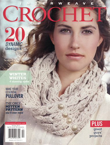 32af8303b2c5 New in Store – Page 10 – Espace Tricot Blog