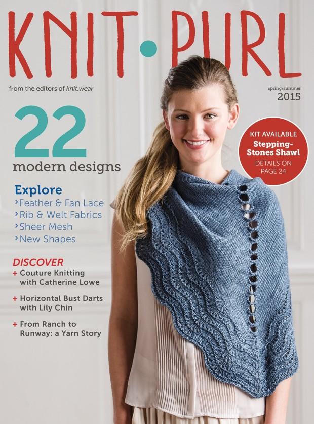 knitpurlSprinSummer2015