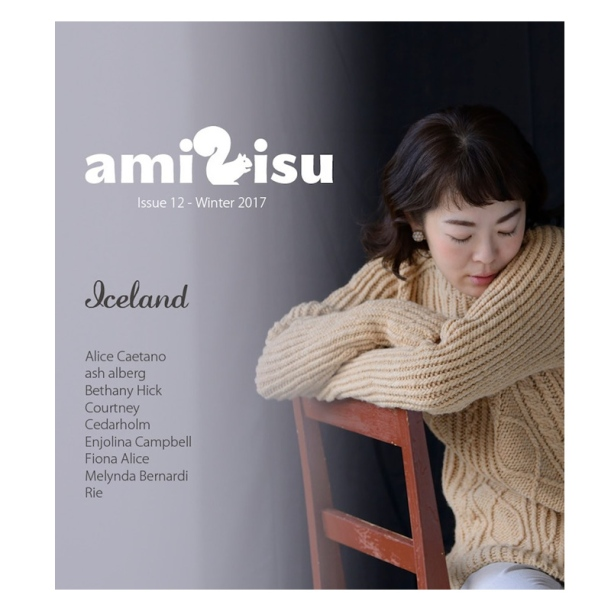 amirisu_12